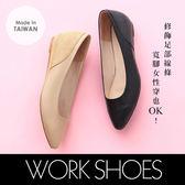 (限時↘結帳後1280元)BONJOUR☆美腿對策!顯瘦尖頭2cm坡跟鞋(MIT羊皮製)(5色)
