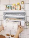 廚房紙巾架捲紙架免打孔創意冰箱側掛架保鮮膜收納架子廚房用紙架