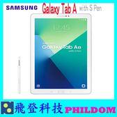 [飛登科技] Galaxy Tab A (2016, 10.1, Wi-Fi) with S Pen公司貨一年保固 P580