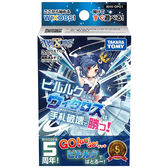WIXOSS 戰鬥少女 WXK-DF01 預組套牌復刻 藍_WX14285