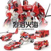 合金版變形機器人兒童玩具模型男孩警車飛機消防車合體汽車人金剛 WY 年貨慶典 限時八折