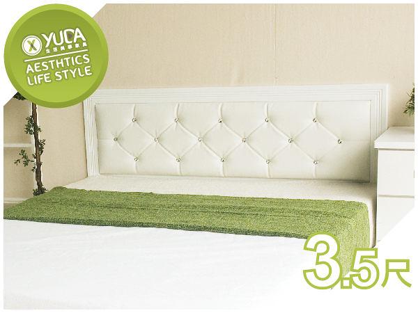 黛曼特水鑽石 純白色3.5尺 單人床頭片/床頭板(非床頭箱/床頭櫃) 新竹以北免運費【YUDA】