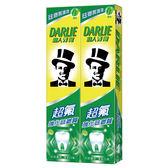 黑人 超氟強化琺瑯質牙膏250g 2入