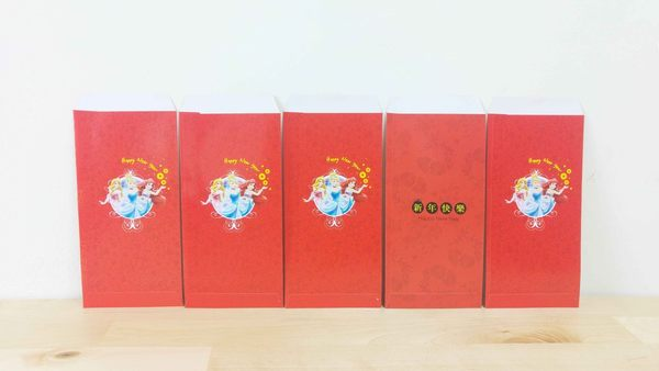 紅包袋 米奇米妮 維尼熊 史迪奇 迪士尼公主 正版授權 文品禾誠台灣製造 日月星媽咪寶貝館