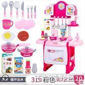 玩具 兒童廚房玩具套裝仿真廚具做飯女童女孩煮飯過家家寶寶3-6歲 古梵希igo