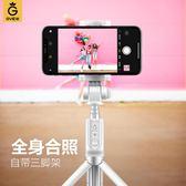 自拍桿手機神器三腳架直播支架蘋果7拍照自照防抖迷你華為op  ifashion部落