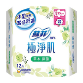 蘇菲極淨肌草本抑菌棉柔超薄23CM12片【康是美】