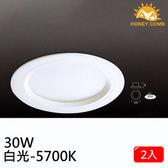 HONEY COMB 大尺寸LED 30W 崁燈 單入TK0434-30-6 白光