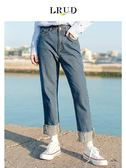 LRUD牛仔褲女秋季新款韓版高腰捲邊直筒褲長褲寬鬆學生闊腿褲維多原創 免運