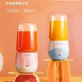 英國阿伯尼瑞無線榨汁機家用小型充電迷你榨汁杯電動炸果汁機