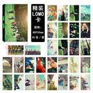 BTS防彈少年團 LOMO小卡 照片寫真組E181-A【玩之內】花樣年華 韓國 SUGA Monster Jin J-Hope Rap