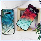三星 S10 S10+ S10e Note9 S9 S9 Plus 渲染 玻璃殼 手機殼 全包邊 軟邊 可掛繩 保護殼