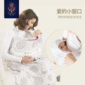 哺乳巾-蒂愛哺乳巾外出哺乳巾喂奶遮擋衣防走光嬰兒喂奶巾披肩罩衣 七夕節大促銷