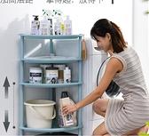 浴室置物架衛生間臉盆架廁所儲物架洗手間收納架子塑料三角架落地 優拓