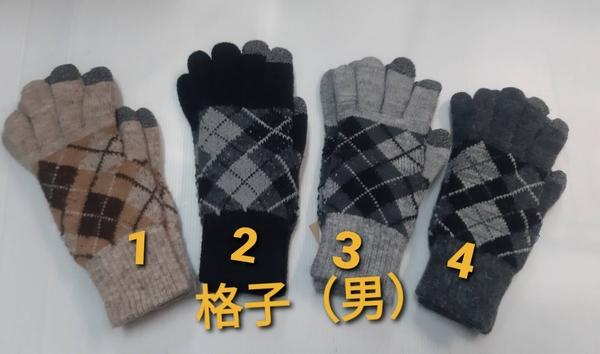 雙層加厚保暖觸控手套~男用格子款