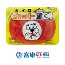 白熊驚奇暖暖包(日本原裝進口小白熊暖暖包...