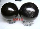 『晶鑽水晶』天然彩虹黑曜球 & 銀曜石球 44~45mm 帶眼打強燈後為天地眼*附底座
