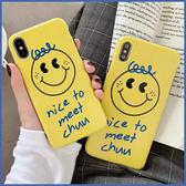 蘋果 iPhone XS MAX XR iPhoneX i8 Plus i7 Plus 黃底笑臉 手機殼 全包邊 軟殼 保護殼