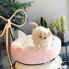 貓窩寵物窩風貓窩北歐風狗窩泰迪窩毛球玩具可拆洗貓屋秋冬春夏LX新年禮物