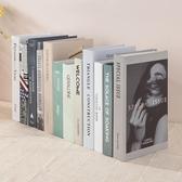 裝飾書 假書仿真書裝飾書擺件道具書模型裝飾品擺設北歐風格創意家居