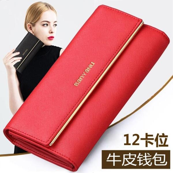 班亞奴新款時尚女士錢包長款夾女式手拿包大容量紅色錢夾 至簡元素