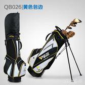新款時尚 高爾夫球包便利大容量男女支架槍包 14插口 可裝全套球桿 js6457『miss洛羽』