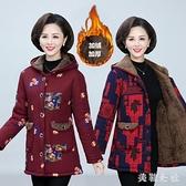 大碼媽媽外套 冬裝新款加絨厚棉衣秋冬外套中年棉襖新款大碼棉服 YN3505『美鞋公社』