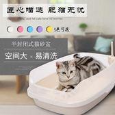 新年鉅惠美卡貓廁所特大號貓砂盆敞開式單層貓便盆除臭防噴濺半封閉貓砂盆