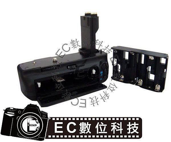 【EC數位】美科 Meike Canon 5D3 5D Mark III 專用 BG-E11 垂直把手 垂直手把 電池手把 LP-E6