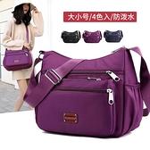 2020新款包包中老年媽媽包牛津布帆布包大容量單肩包斜背包包女包包 【新春特惠】