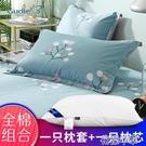 風全棉枕頭加純棉枕套單只裝單人學生成人枕芯套裝一對拍2 快速出貨YJT