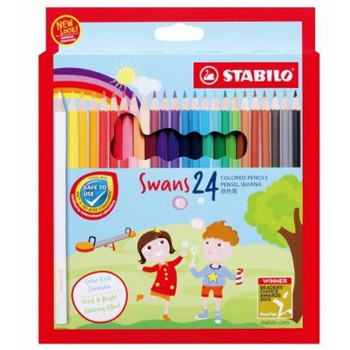 【天鵝牌STABILO】1879 24色水溶性色鉛筆(紙盒裝)