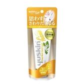 悠斯晶 Yuskin 花漾 柚子花護手霜 50g