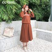 中大尺碼 連帽字母上衣+長裙 兩件式套裝~共兩色 - 適XL~4L《 67123L 》CC-GIRL