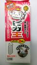 日本製 魔術海綿 神奇海綿 可清除頑強污垢 科技海綿