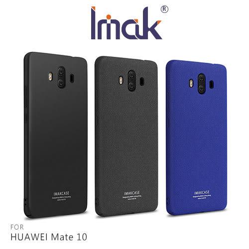 摩比小兔~Imak HUAWEI Mate 10 創意支架牛仔殼 保護殼 手機殼 指環 支架
