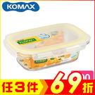 韓國 KOMAX 輕透Tritan長形保鮮盒590ml 72505【AE02282】99愛買生活百貨