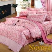 【Novaya‧諾曼亞】《圓舞曲》精品緹花貢緞精梳棉加大雙人七件式床罩組(粉)