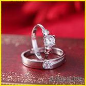 戒指-結婚慶用品對戒仿真假鉆戒