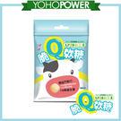 【加購】LP28敏立清脆Q軟糖(20公克/包) X2包