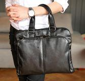韓版公文包商務包手提包斜挎包單肩包