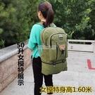 超大容量加厚帆布雙肩包英倫打工行李背包戶外登山包男女旅行背包