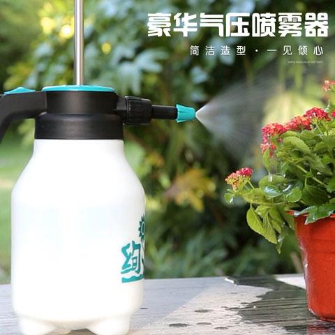 家庭噴霧壺澆花噴壺撒水噴藥壓力噴霧器高壓氣壓式種菜噴水壺洗車