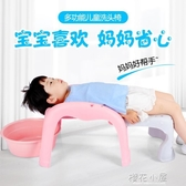 寶寶洗頭椅小孩躺著洗頭發床凳兩用大號可坐躺便攜式餐椅家用小凳QM『櫻花小屋』