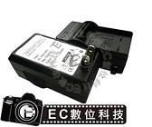 【EC數位】S10 P6000 P5100 P510 P90 5900 ENEL5 EN-EL5充電器