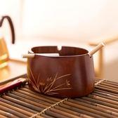 居家家竹節圓形客廳茶幾煙灰缸 家用辦公室創意復古中式個性煙缸【喜迎盛夏好康爆賣】