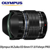 OLYMPUS M.Zuiko Digital ED 8mm f1.8 Fisheye PRO 魚眼鏡頭 (6期0利率 免運 公司貨) EF-M0818 PRO