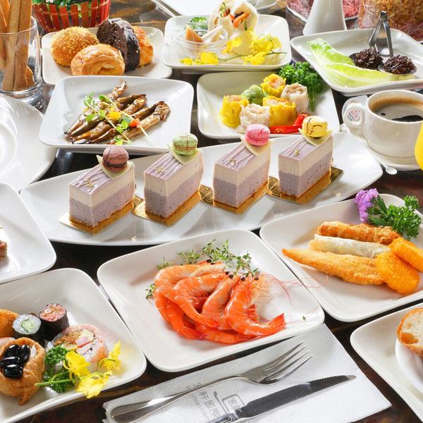 高雄寒軒國際飯店2F茶苑2人自助下午茶