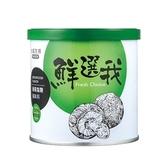 【台鹽(台塩)生技 tybio】鮮選我 - 香菇鹽麴風味料 (100g)
