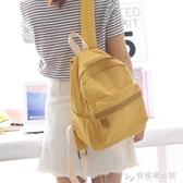 NR純色小清新帆布雙肩包女新款背包女雙肩高中生書包大小款 雙12購物節